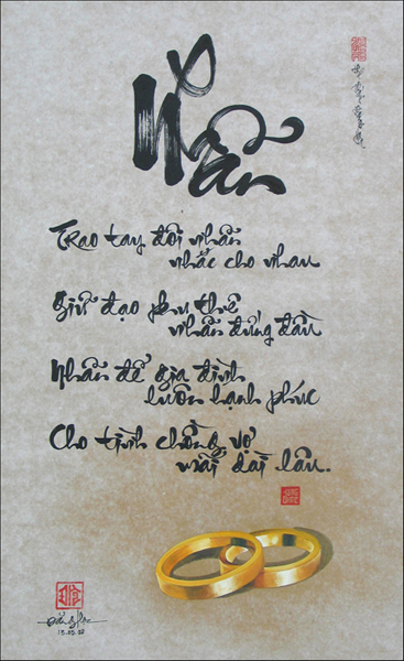 Hình nền thư pháp - chữ nhẫn cho vợ và cho chồng