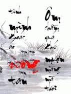 Hình nền thư pháp - Tình khoác áo sương
