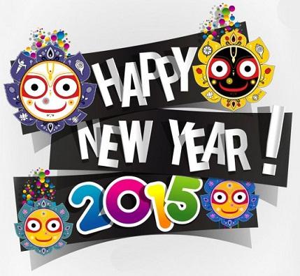 Hình nền năm mới siêu ngộ nghĩnh