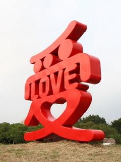 hinh-nen-chu-love-phong-cach-nhat-ban