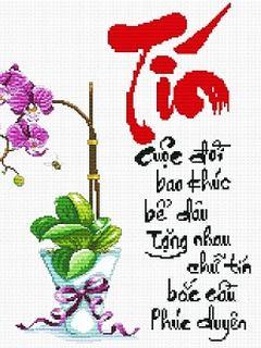 Hình nền thư pháp - Tặng nhau chữ Tín
