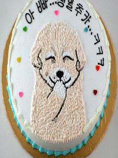 Bánh kem hình con chó ngộ nghĩnh dễ thương nhất