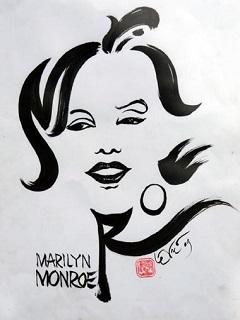 Hình nền thư pháp Marilyn Monroe đẹp ngỡ ngàng