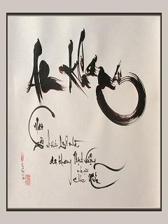 Tải hình nền thư pháp An Khang nghệ thuật năm 2018